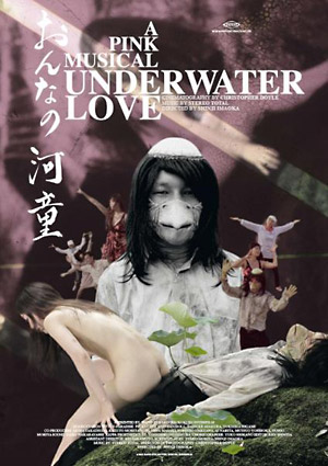 Underwater Love – A Pink Musical (Shinji Imaoka)