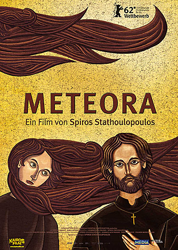 Meteora (Spiros Stathoulopoulos)