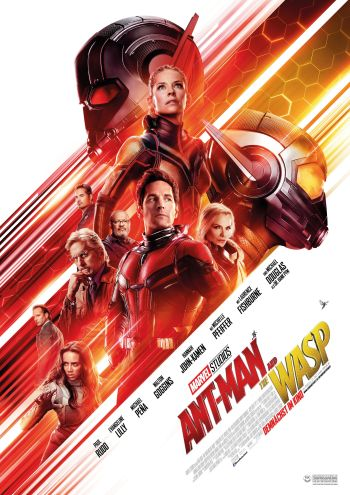 Ant-Man and the Wasp (Peyton Reed)